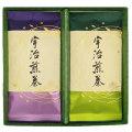 【30%OFF】宇治銘茶(No.10)