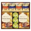 【送料無料】洋風スープ&オリーブオイルセット(W21-08)