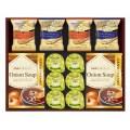 洋風スープ&オリーブオイルセット ( V19-09 )