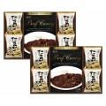 【送料無料】ビーフカレー&フリーズドライスープ詰合せ(W21-04)