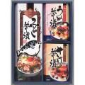 【20%OFF】和一心 お茶漬けセット(S25-03)