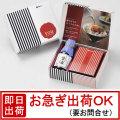 You 玉子かけ醤油と鰹そぼろセット(TKM-10)