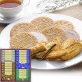 【送料無料】Senjudoゴーフレット+Pie(W16-07)