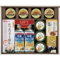 【送料無料】日清&和風食品ギフト(W29-05)