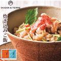 TSUTSUMI炊き込みご飯の素セットCA046