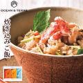 TSUTSUMI炊き込みご飯の素セットDA047