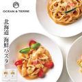 北海道Premium海鮮パスタセットAA054