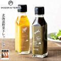 北海道ファーム野菜ドレッシングセットBA102