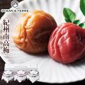 Premium紀州南高梅セットBA203