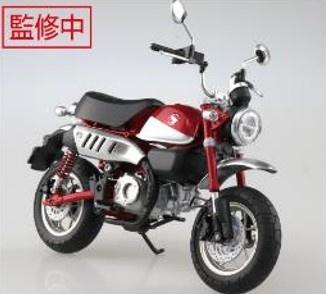 <予約 2021/11月発売予定> AOSHIMA 1/12 Honda Monkey125 パールネビュラレッド