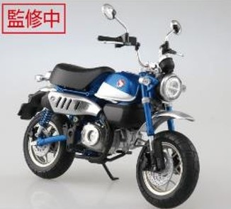 <予約 2021/11月発売予定> AOSHIMA 1/12 Honda Monkey125 パールグリッターリングブルー