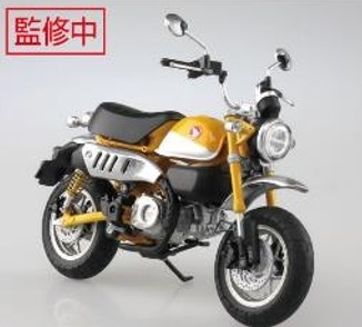<予約 2021/11月発売予定> AOSHIMA 1/12 Honda Monkey125 バナナイエロー