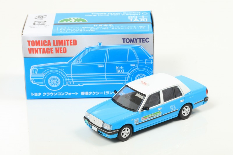 TOMICA LIMITED VINTAGE NEO 1/64 トヨタ クラウン コンフォート 香港タクシー (ランタオ島) 香港限定モデル