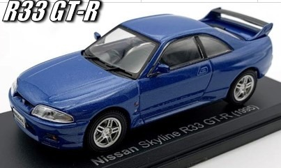 NOREV 1/43 日産 スカイライン R33 GT-R 1995 ブルー
