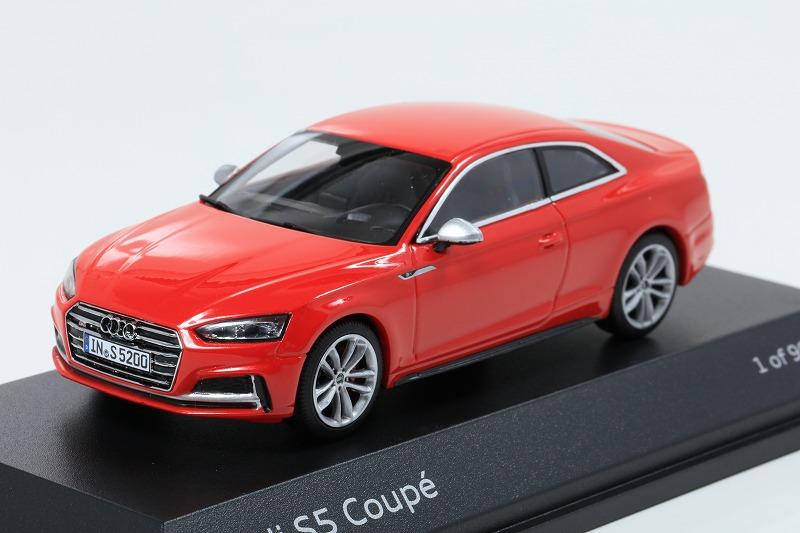 Audi 1/43 アウディ S5  クーペ  ミサノレッド