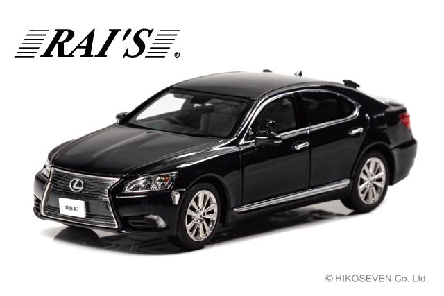 <予約 2021/11-12月発売予定> RAI'S 1/43 レクサス LS460 2015 警察本部幹部指揮車両 *限定1000台 *限定BOX付