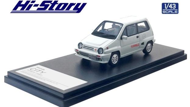 Hi-Story 1/43 Honda CITY TURBO 2 (1983) グリークホワイト