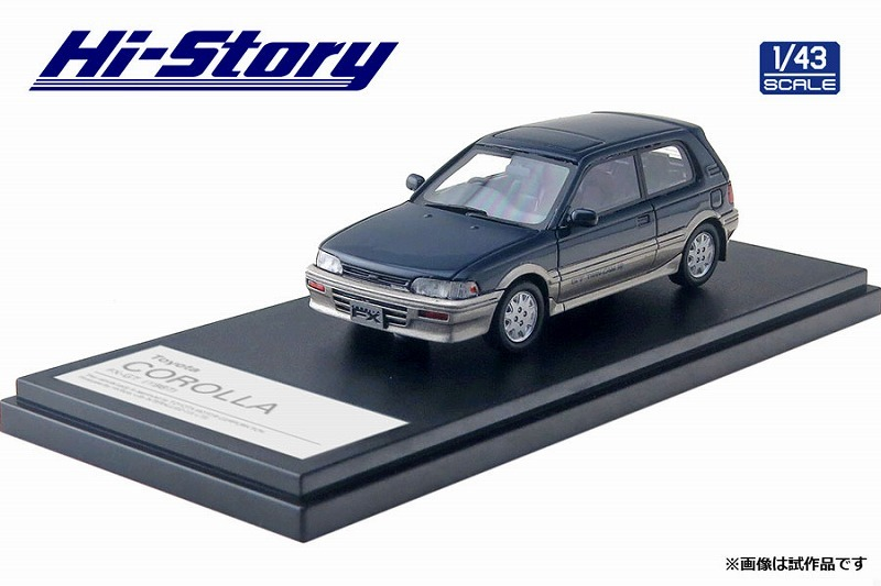 Hi-Story 1/43 Toyota COROLLA FX-GT(1987) フラッシュトーニング