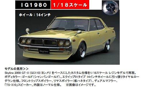 <予約> [Ignition model] 1/18 Nissan Skyline 2000 GT-X (GC110) Gold