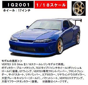 <予約> [Ignition model] 1/18 VERTEX S15 Silvia Blue Metallic