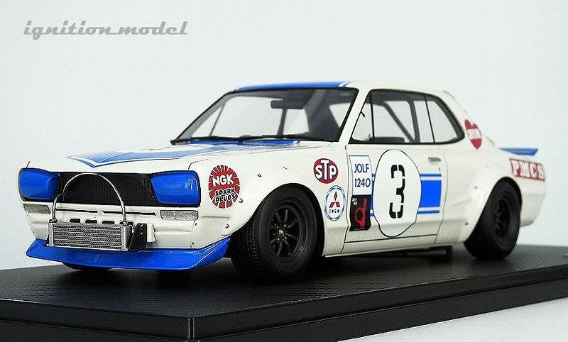 <予約> Ignition model 1/18 Nissan Skyline 2000 GT-R (KPGC10) (#3) 1971 Fuji Masters 250km