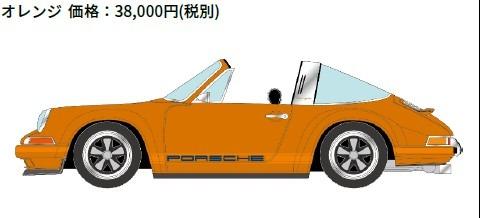 <予約 2021/3月発売予定> IDEA 1/18 シンガー911 (964) タルガ オレンジ