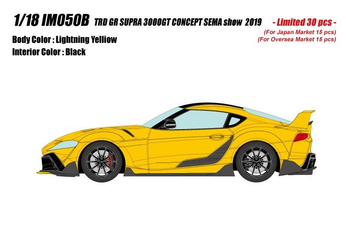 <予約 2021/10月発売予定> IDEA 1/18 トヨタGRスープラTRD 3000GT コンセプト2019 ライトニングイエロー(限定30台)