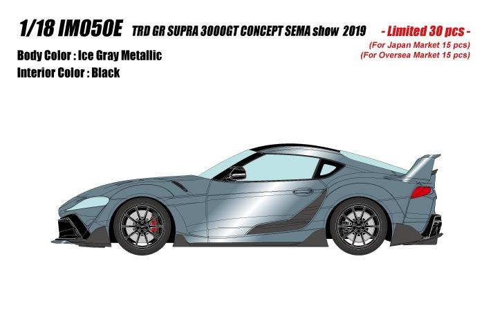 <予約 2021/10月発売予定> IDEA 1/18 トヨタGRスープラTRD 3000GT コンセプト2019 アイスグレーメタリック(限定30台)