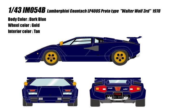 <予約 2021/9月発売予定> IDEA 1/18 ランボルギーニカウンタックLP400S プロトタイプ ウォルターウルフ3号車 1978