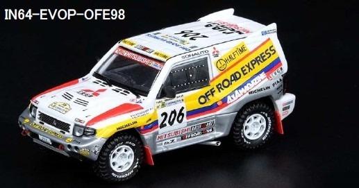 INNO 1/64 三菱 パジェロ エボリューション #206 Paris - Dakar 1998 優勝車