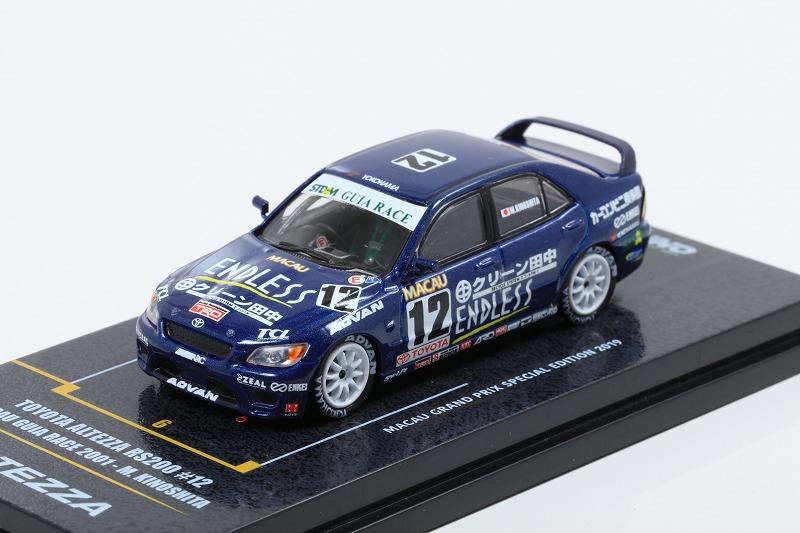 INNO64 1/64 トヨタ アルテッツァ RS200 ENDLESS #12 マカオGP 2001