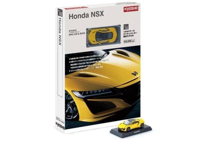 Kyosho 1/64 KYOSHO MINI CAR & BOOK No.02 Honda NSX