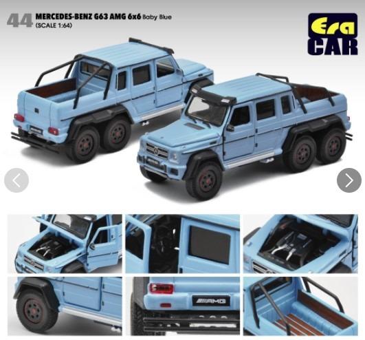 EraCAR 1/64 Mercedes Benz G63 AMG 6x6 Baby Blue
