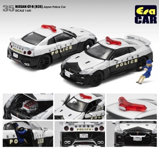 Era 1/64 Nissan GT-R(R35) 栃木県警パトカー フィギュア付き(女性警察官) (ボンネット・ドア開閉)