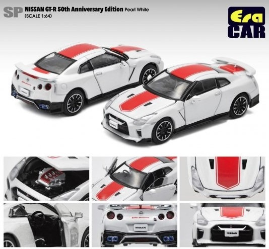 Era 1/64 Nissan GT-R 50th Anniversary Edition パールホワイト(ボンネット・ドア開閉)