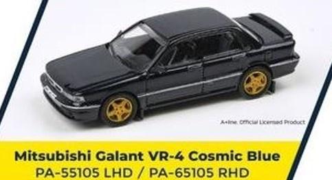PARA64 1/64 Mitsubishi Galant VR4 Cosmic Blue RHD