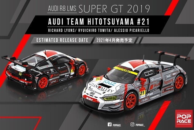 POP RACE 1/64 Audi R8 LMS - Super GT 2019 #21 Audi Team Hitotsuyama,Richard Lyons/Ryuichiro Tomita