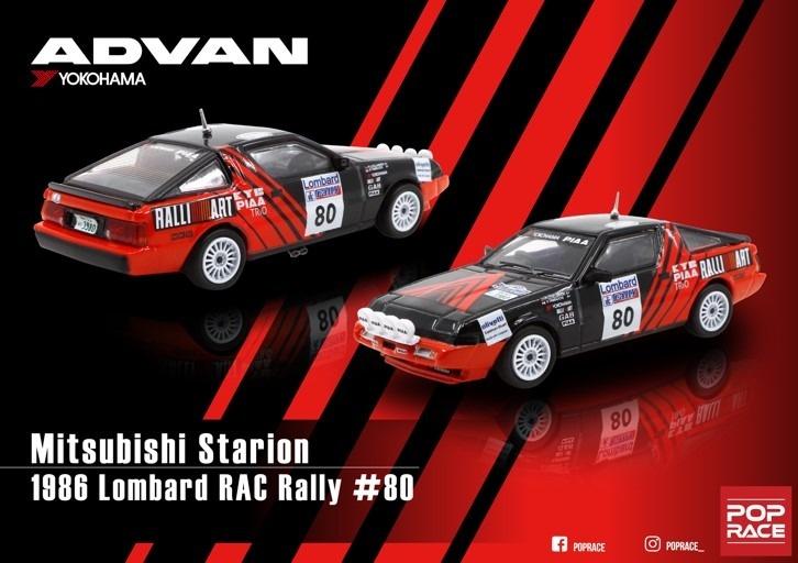 POPRACE 1/64 Mitsubishi Starion 1986 Lombard RAC Rally #80