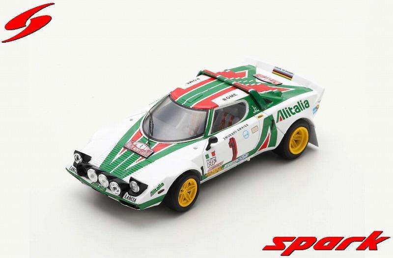 Spark 1/43 Lancia Stratos HF No.1 Winner Rally Monte Carlo 1977 S. Munari - S. Maiga