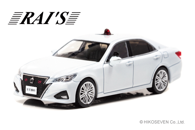 RAI'S 1/43 トヨタ クラウン アスリート (GRS214) 2017 皇宮警察護衛車両 オフィシャルショップ限定 *限定BOX付