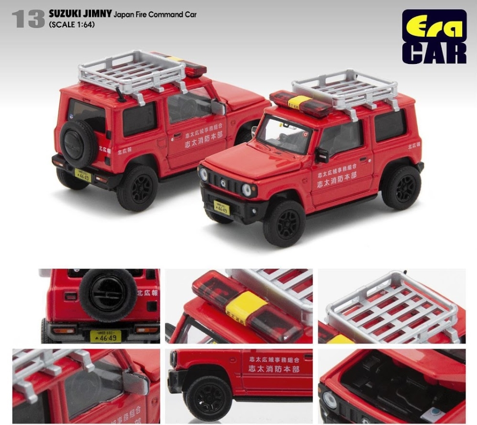 Era 1/64 SUZUKI JIMNY Japan Fire Command Car
