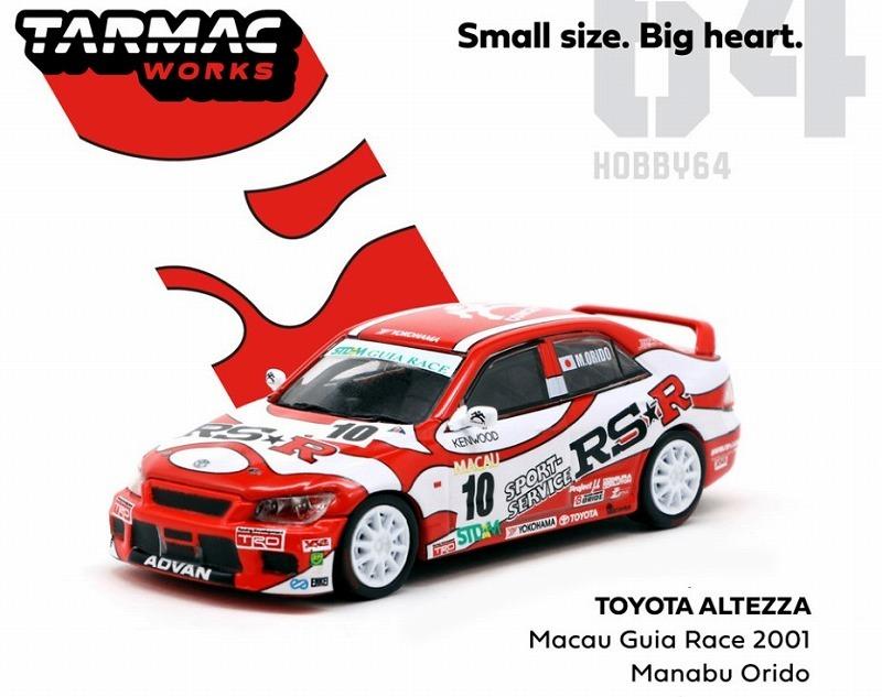 <予約> [TARMAC] 1/64 Toyota Altezza Macau Guia Race 2001 織戸 学