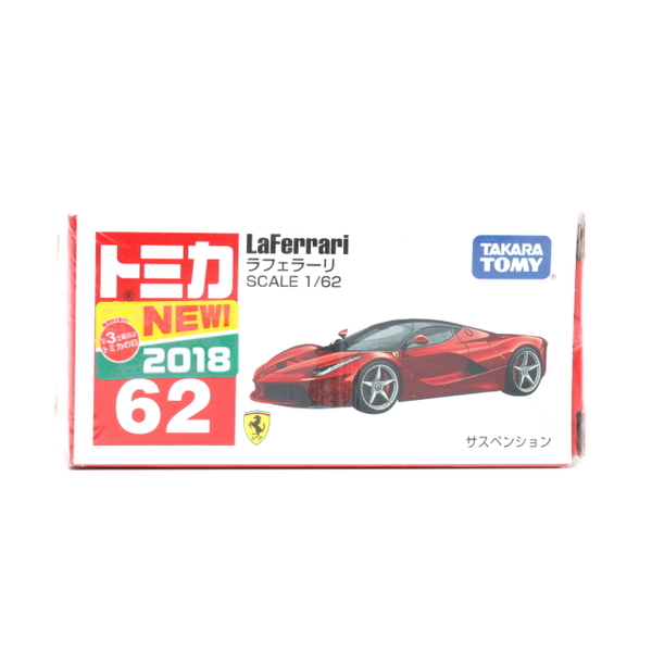 【トミカ】 No.62 ラフェラーリ