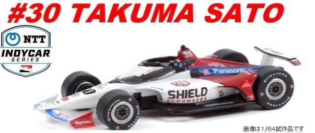 GREENLIGHT 1/64 2021 R.L.L.Racing #30 佐藤琢磨