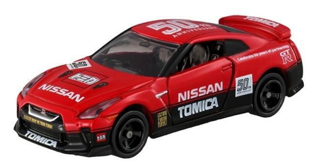 トミカ 日産 GT-R トミカ50周年記念仕様 designed by NISSAN
