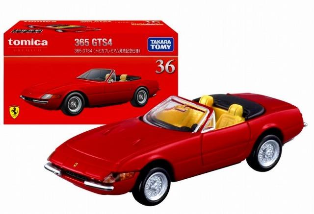 トミカプレミアム 36 365 GTS4 (トミカプレミアム発売記念仕様)