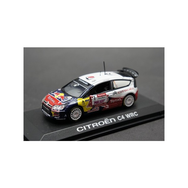 1/43 シトロエン C4 WRC Rally Du Var 2009 No,1 S.ローブ