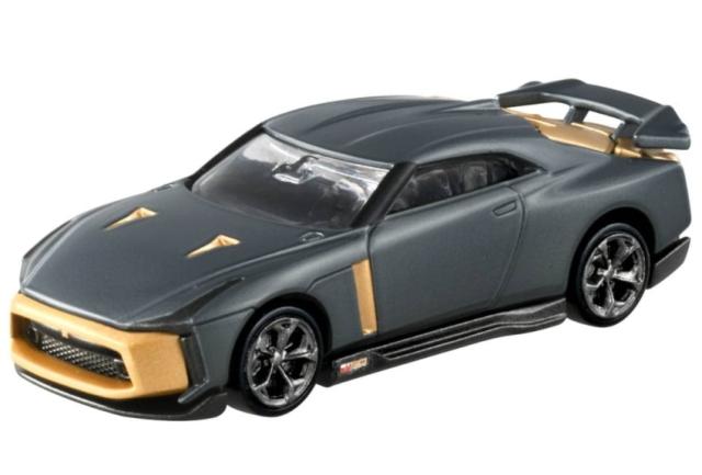 トミカプレミアム日産 GT-R50 by イタルデザイン