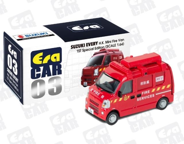 Era 1/64 SUZUKI EVERY H.K. Mini Fire Van 1ST Special Edition