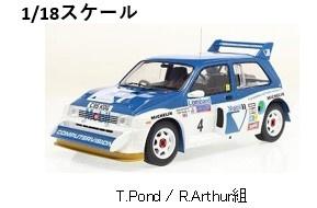 <予約 2021/8月発売予定> ixo 1/18 MG メトロ 6R4 1986年RACラリー #4 T.Pond / R.Arthur